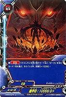 バディファイトDDD(トリプルディー) 機甲符:10000D+(ホロ仕様)/輝け!超太陽竜!!/シングルカード/D-BT04/0072
