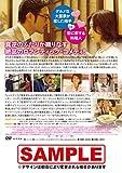 恋するシェフの最強レシピ スペシャル・コレクターズ版 [DVD] 画像