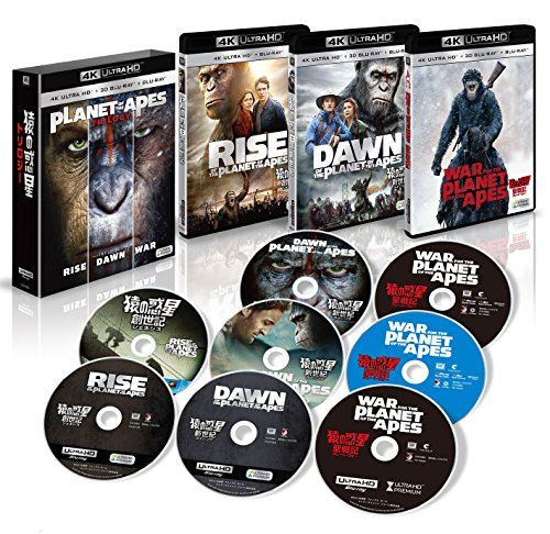 猿の惑星 トリロジーBOX (8枚組)[4K ULTRA HD+3D+2Dブルーレイ] [Blu-ray] -