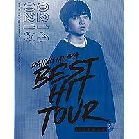 DAICHI MIURA BEST HIT TOUR in 日本武道館(Blu-ray Disc3枚組)(スマプラ対応)(2/14(水)公演+2/15(木)公演+特典映像)