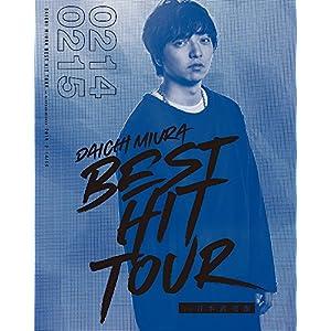 DAICHI MIURA BEST HIT TOUR in 日本武道館(Blu-ray Disc3枚組)(スマプラ対応)(2/14(水) 公演+2/15(木) 公演+特典映像)