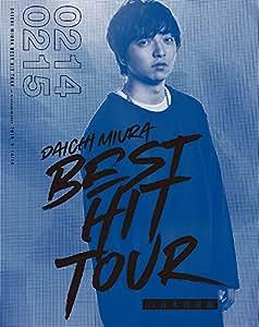 【早期購入特典あり】DAICHI MIURA BEST HIT TOUR in 日本武道館(Blu-ray Disc3枚組)(スマプラ対応)(オリジナルポスター(B3サイズ)付)(2/14(水)公演+2/15(木)公演+特典映像)