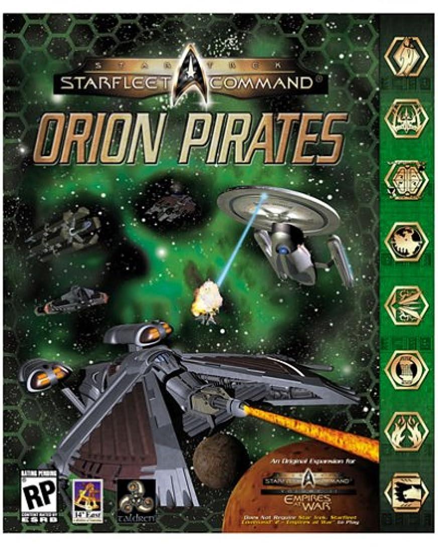 飼料電卓君主制Star Trek: Starfleet Command 2 Expansion - Orion Pirates (輸入版)