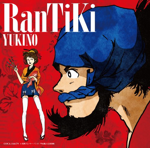 RanTiKi [Single, Maxi] / 雪乃 (CD - 2013)