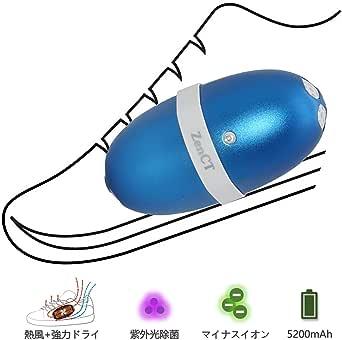 ZenCT くつ乾燥機 靴乾燥機 シューズ乾燥機 USB充電式 除菌 脱臭 シューズドライヤー 携帯式 紫外光除菌 マイナスイオン発生器 5200mAh 梅雨対策 各種の靴に対応 CT078