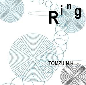 Ring(紙ジャケット仕様)