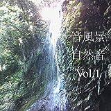 自然音 - 蒲郡 - 浜辺01