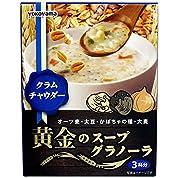 黄金のスープグラノーラ クラムチャウダー 3杯分