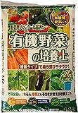 菊池産業 軽量有機野菜の培養土 14L