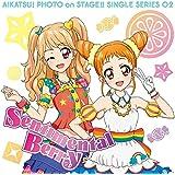 スマホアプリ「アイカツ!フォトonステージ!!」シングルシリーズ02「センチメンタルベリー」