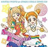スマホアプリ『アイカツ!フォトonステージ!!』シングルシリーズ02「センチメンタルベリー」