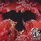 鴉-karasu-(在庫あり。)