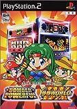 「ボンバーパワフル&夢夢ワールドDX/必勝パチンコ★パチスロ攻略シリーズ Vol.2」の画像
