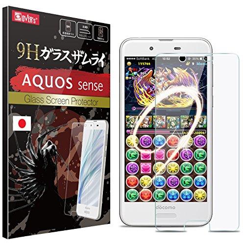 【 究極のさらさら感! AQUOS sense ガラスフィルム 】 アクオス センス SH-01K ...