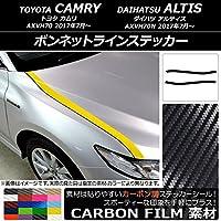 AP ボンネットラインステッカー カーボン調 トヨタ/ダイハツ カムリ/アルティス XV70系 2017年07月~ クリア AP-CF3058-CL 入数:1セット(2枚)