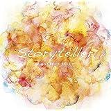Storyteller (初回限定盤)
