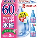 水性キンチョウリキッド 60日 ローズの香り 取替え液 2本入
