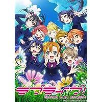 ラブライブ!  2nd Season 3