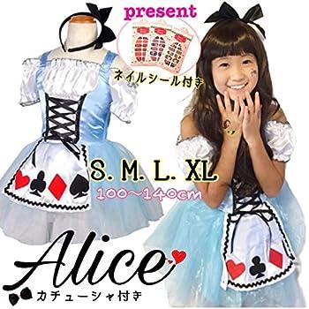 2ed5655a4da11  Dream-studio 不思議の国のアリス風 ドレス カチューシャセット なりきり キッズ