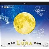 トーダン ルナ~月ごよみ~ 2021年 カレンダー 壁掛け CL-1022