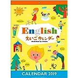 アートプリントジャパン 2019年 えいごカレンダー カレンダー vol.108 1000101048