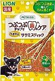 ライオン ペットキッス つぶつぶチップで歯のケア ちぎれるササミスティック 野菜入り 60g