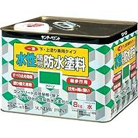 サンデーペイント SP一液水性簡易防水塗料 グリーン 8kg