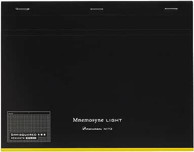 マルマン A5ノートパッド ニーモシネライト方眼罫 N172