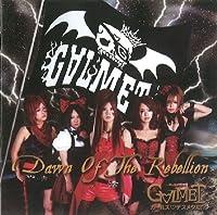 Dawn Of The Rebellion by GALMET (2012-10-06)