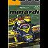 GP Car Story Special edition minardi GP CAR STORY特別編集