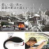 プーマ スニーカー STARDUST 居眠り防止さん バイブレーション 振動 角度感知 センサー ブラック 安全運転 簡単使用 電池式 SD-VIBINEBOU