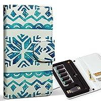 スマコレ ploom TECH プルームテック 専用 レザーケース 手帳型 タバコ ケース カバー 合皮 ケース カバー 収納 プルームケース デザイン 革 雪 結晶 014012