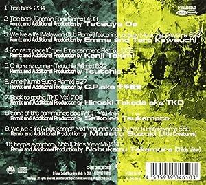 Samurai Remixes