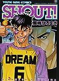 SHOUT! 6 (ヤングキングコミックス)