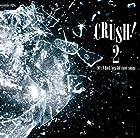 CRUSH!2-90's best hit cover songs-()