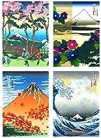 日興美術 クリアファイル 四季の富士山 4枚セット NRS0018