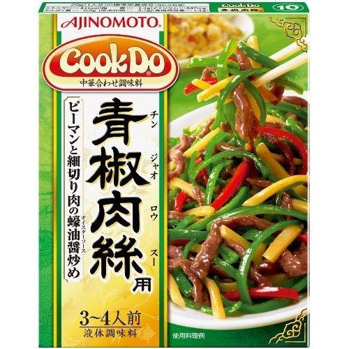 味の素 COOK DO 青椒肉絲 3-4人前