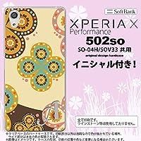 502SO スマホケース XPERIA X ケース エクスペリア イニシャル エスニック花柄 ベージュ×茶 nk-502so-1583ini A