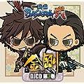 DJCD TVアニメ「戦国BASARA弐」【金剛】第2巻