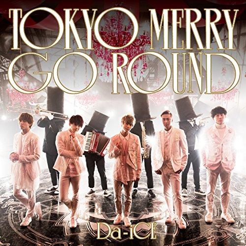 Da-iCE最新曲「TOKYO MERRY GO ROUND」が早速神曲の予感!?MV・歌詞を公開!