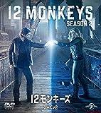 12モンキーズ シーズン2 バリューパック [DVD]