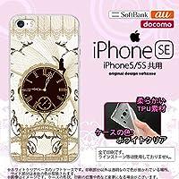 iPhone SE スマホケース カバー アイフォン SE ソフトケース 妖精と時計 ゴシック茶 nk-ise-tp1253