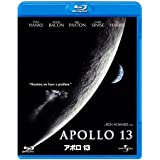 アポロ13 [Blu-ray]