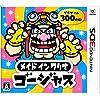 メイド イン ワリオ ゴージャス - 3DS (【Amazon.co.jp限定】オリジナルA4コットンバッグ 同梱)