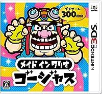 任天堂136%ゲームの売れ筋ランキング: 65 (は昨日154 でした。)プラットフォーム:Nintendo 3DS発売日: 2018/8/2新品: ¥ 5,378¥ 4,4004点の新品/中古品を見る:¥ 4,400より