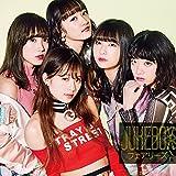【早期購入特典あり】JUKEBOX (CD+DVD)(B3ポスター付き)