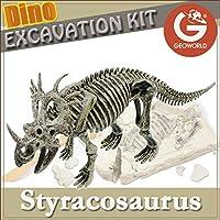 ジオワールド社 恐竜発掘セット スティラコサウルス