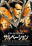 サルベーション ピアース・ブロスナン FBXC-010 [DVD]