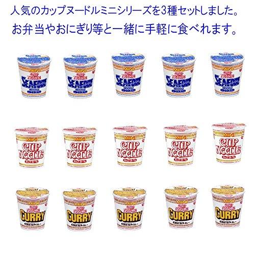 日清食品  カップヌードルミニシリーズ3種類セット(15食入り) ヌードル味 ミニ5個・カレー味5個・シーフー...