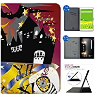 Jenny Desse HUAWEI MediaPad M3 8.4 ケース 手帳型 カバー スタンド機能 カードホルダー 多機種対応